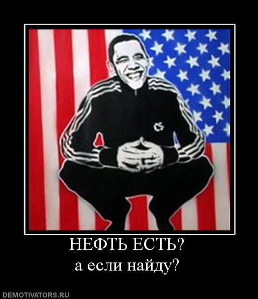 http://3mv.ucoz.ru/_fr/0/1716727.jpg