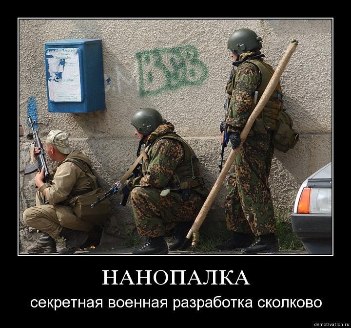 http://3mv.ucoz.ru/_fr/0/4431498.jpg