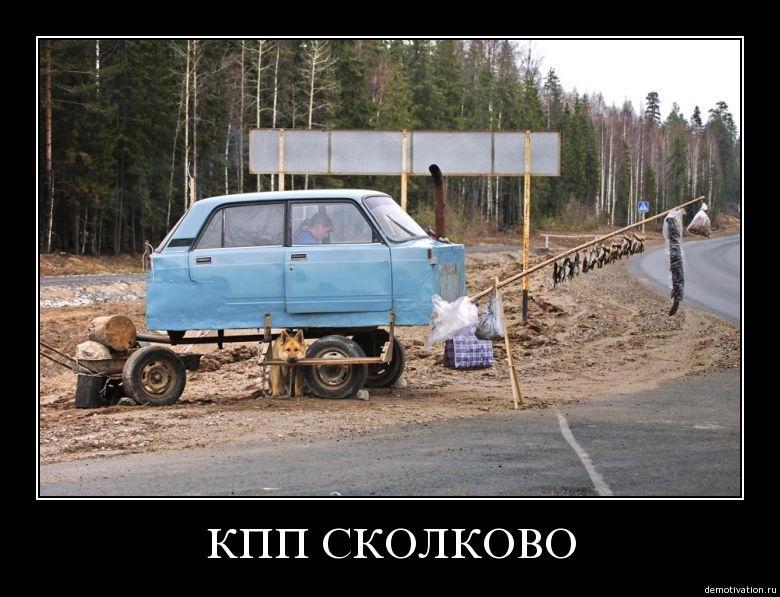 http://3mv.ucoz.ru/_fr/0/5078502.jpg