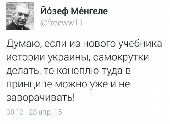 http://3mv.ucoz.ru/_fr/0/s4588697.jpg